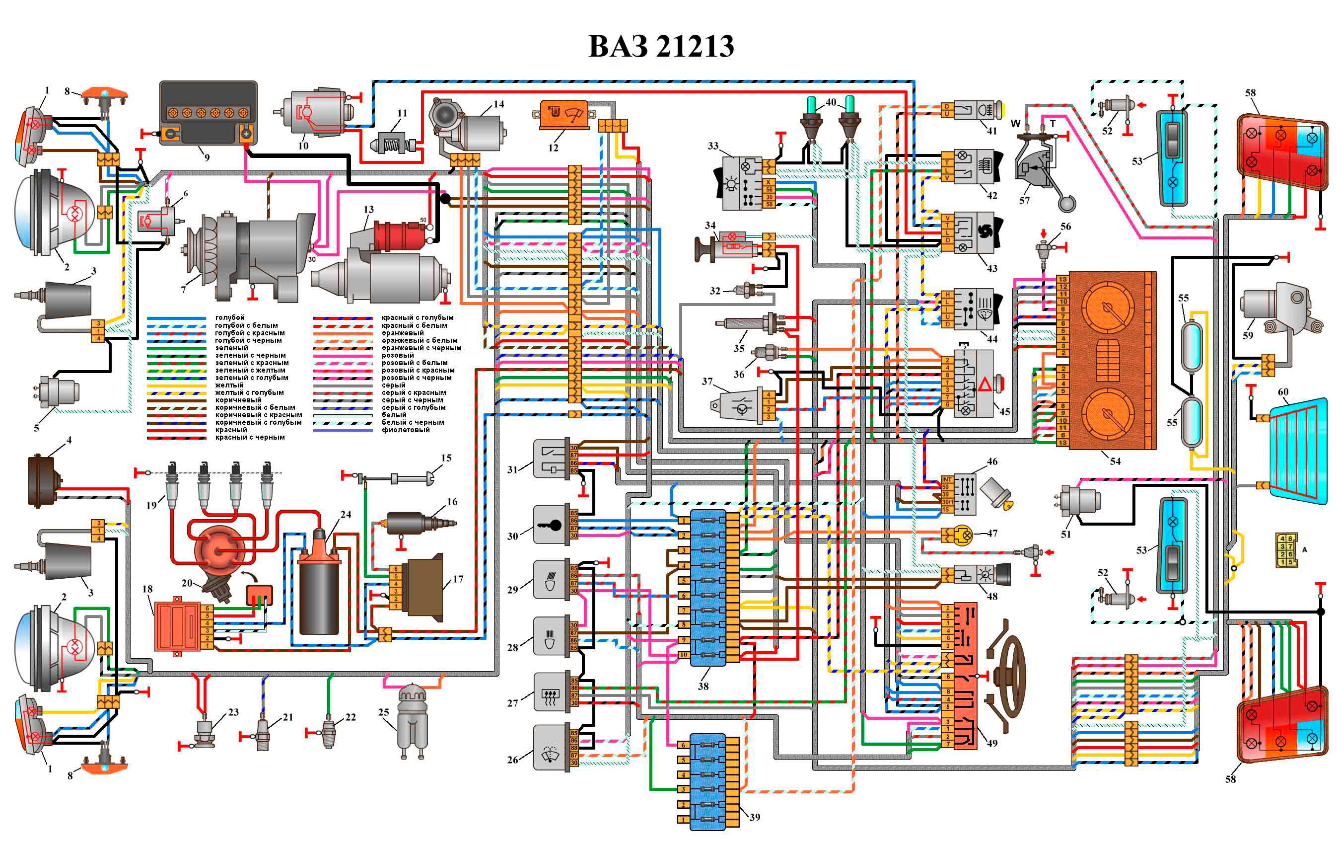 Схема освещение 21214